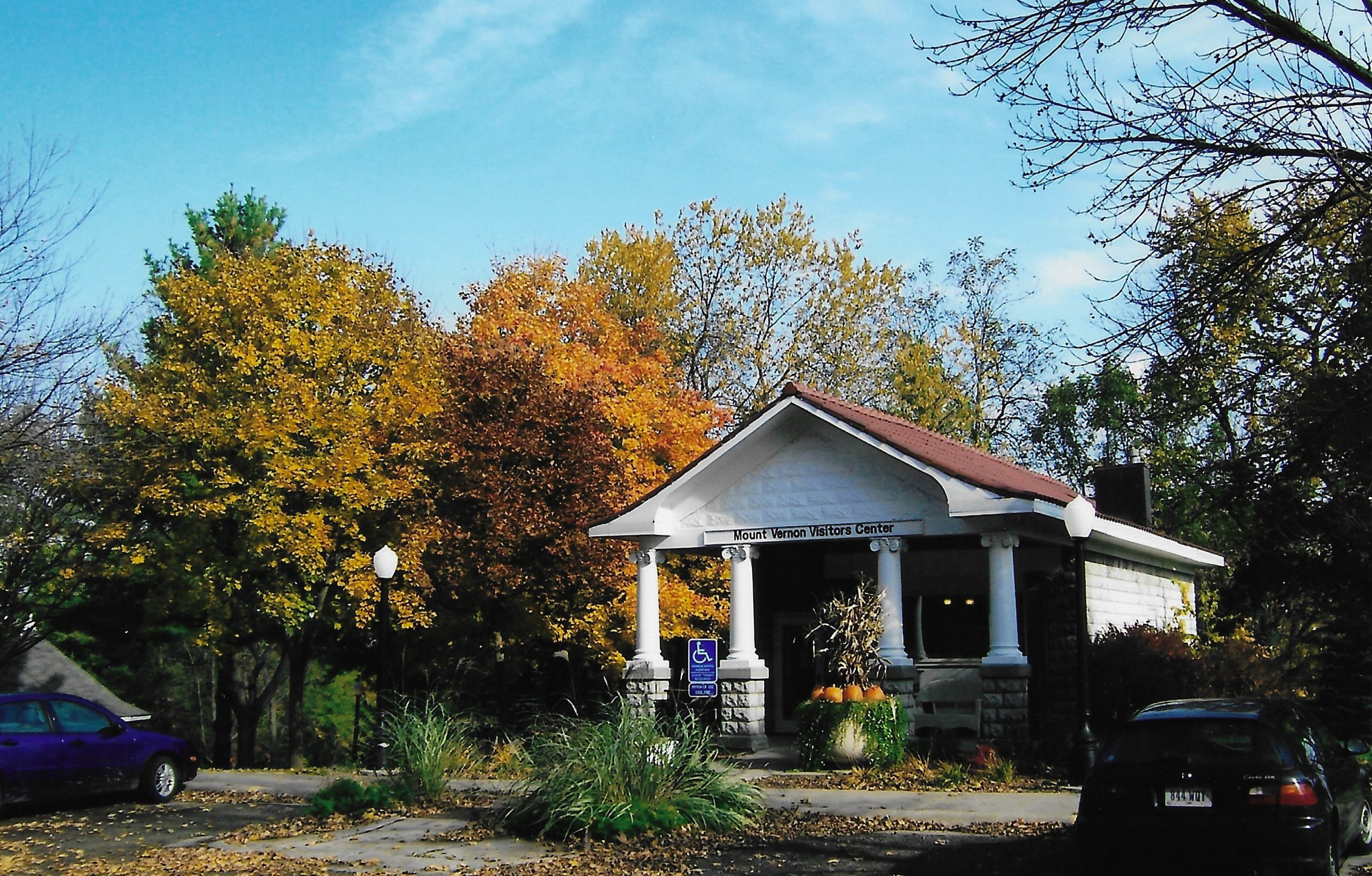 Photo of Visitor Center - 2009